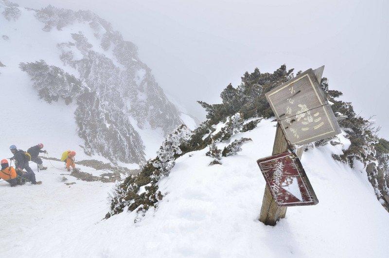 타이완 이야기-타이완의 겨울철 고산 설경